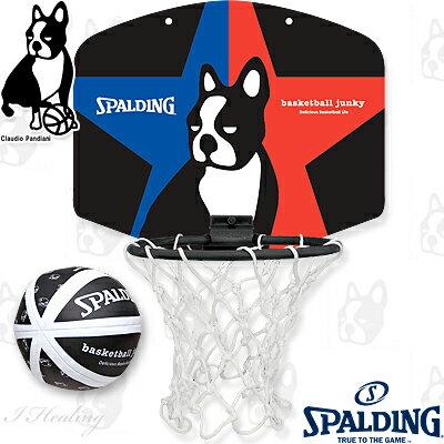 basketball junkyマイクロミニ スラムディング+1 楽しいスポーツ犬パンディアーニ君 バスケットボール 壁掛けバスケットゴール SPALDING77-999BJ【SP】