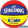 小学生子供用外用バスケットボール5号SPALDINGジュニアNBAラバースポルディング83-279J