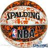 小学校子供用バスケットボール5号グラフィティ壁画柄スポルディングラバーSPALDING83-360J