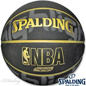 小学校 子供用バスケットボール5号ゴールドハイライト スポルディング ラバー SPALDING83-362J