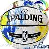 SPALDINGミニバスバスケットボール5号マーブルコレクションマルチ大理石柄小学校子供用ラバースポルディング83-715Z