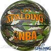 SPALDINGミニバスバスケットボール5号迷彩ウッドランドカモ小学校子供用ラバースポルディング83-798J