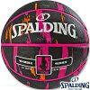 SPALDING女性用バスケットボール6号フォーハーマーブルブラックピンク大理石柄ラバースポルディング83-875Z