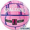 SPALDING女性用バスケットボール6号フォーハーマーブルピンクネイビー大理石柄ラバースポルディング83-877Z