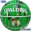 SPALDINGミニバスバスケットボール5号NBAボストンセルティックスマーブル小学校子供用ラバースポルディング83-926J