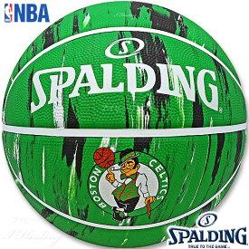 SPALDING バスケットボール7号 NBAボストン セルティックス マーブル ラバー スポルディング83-932J☆2019NEWモデル