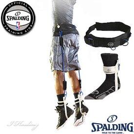 スポルディングNBA公認トレーニング ジャンプ ストレングス トレイナー バスケットボール練習 SPALDING8478CN【SP】