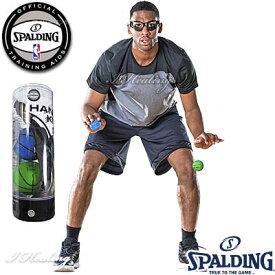 SPALDING NBA公認トレーニング ハンドルコンボ バスケットボール練習 コーディネーションドリル スポルディング8491CN