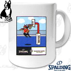 basketball junkyダンク力+1 楽しいスポーツ犬パンディアーニ君 バスケットボール マグカップ SPALDING BSK16211