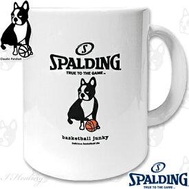 basketball junkyスポルディング犬 楽しいスポーツ犬パンディアーニ君 バスケットボール マグカップ SPALDING BSK16212