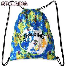 SPALDING ナップサック マーブルマルチ 33L スポーツ ジムサック バスケ バッグ スポルディング SAK003MBL MARBLE MULTI☆2019NEWモデル