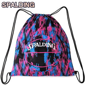 SPALDING ナップサック マーブルピンク 33L スポーツ ジムサック バスケ バッグ スポルディング SAK005MBL MARBLE PINK☆2019NEWモデル
