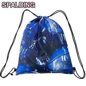 SPALDING ナップサック マーブルブルー 33L スポーツ ジムサック バスケ バッグ スポルディング SAK008MBL MARBLE BLUE