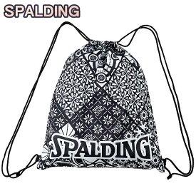 SPALDING ナップサック スカンジナビアンブラック 33L スポーツ ジムサック バスケ バッグ スポルディング SAK010SBK SCANDINAVIAN BLACK☆2019NEWモデル
