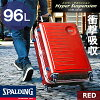 スポルディング衝撃吸収スーツケース大型ハイパーサスペンションキャスター96LレッドキャリーケースSPALDINGSP-0700-68RED