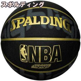 スポルディング 女性用 バスケットボール 6号 ゴールドハイライト バスケ 84-193J ゴム 外用ラバー SPALDING20AW