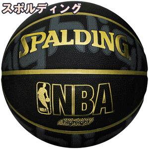 スポルディング 女性用 バスケットボール 6号 ゴールドハイライト バスケ 84-193J ゴム 外用ラバー SPALDING2020AW