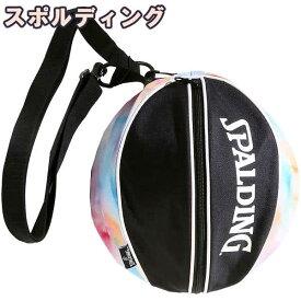 スポルディング バッグ タイダイレインボー バスケ ボールバッグ 49-001TD バスケットボール収納 癒し絞り染めデザイン TIEDYE RAINBOW SPALDING20AW