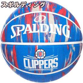 スポルディング バスケットボール 7号 ロサンゼルス クリッパーズ マーブル ブルー バスケ 84-135Z ゴム 外用ラバー SPALDING☆2021NEWモデル21SS