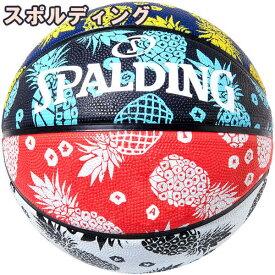 スポルディング バスケットボール 7号 トロピカル 春夏 バスケ 84-322J ゴム 外用ラバー SPALDING☆21SS