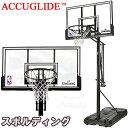 【キャンペーン対象品】バスケットゴール 52インチ アキュグライド ガスリフト アクリル ポータブル NBA バスケットボ…