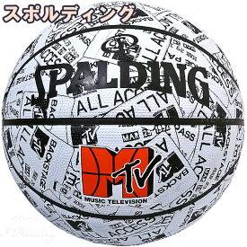 スポルディング ミニバス バスケットボール 5号 MTVイベントパス ホワイト バスケ 84-067J 小学校 子供用 ゴム 外用ラバー SPALDING20AW
