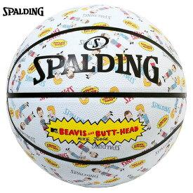 スポルディング バスケットボール 7号 ビーバス アンド バットヘッド MTV ホワイト バスケ 84-068J ゴム 外用ラバー SPALDING20AW