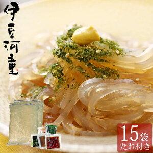 伊豆河童 ダイエットところてん 15食 選べるタレ付 無添加 糖質制限 国産 お腹膨らむ 柿田名水 突き済み 小袋入りところてん asu