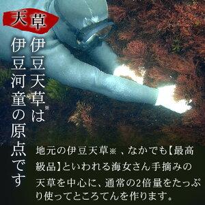 富士の名水柿田川名水