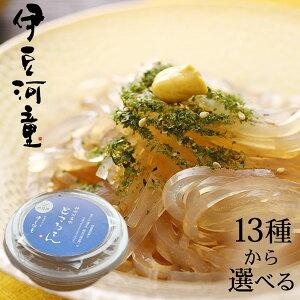 丸カップ 柿田川名水 ところてん 突き済み ところてんの原料は天草 お取り寄せ ところてんセット 伊豆ところてん トコロテン asu