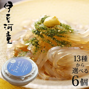 丸カップ柿田川名水ところてん 6食セット ところてん突き(つき)ところてんの原料は天草 お取り寄せ心太 ところてんセット 伊豆ところてん トコロテン asu