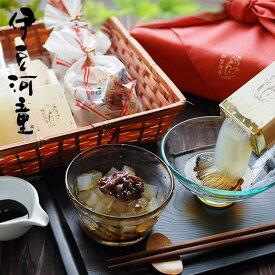 お中元 サマーギフト にも あんみつ ところてん 竹籠風呂敷包みセット 餡蜜セット 送料無料 ギフト 和菓子 お取り寄せ あんみつギフト asu