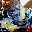 柿田川名水ところてん3食入り ブロックパック。ところてん突きに入れるタイプ asu