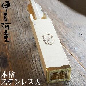 手作り ところてん突き オリジナル 木製突き棒 天突き 真鍮刃 1人前が一度に突ける asu