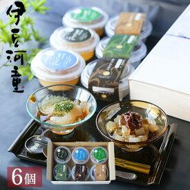 ギフト 柿田川名水ところてん・あんみつ丸カップセット 6個 送料無料 asu