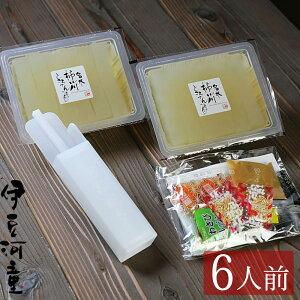 お試し 柿田川名水ところてん 6食セット プラスチック突き棒付 6種類のタレ 送料無料 お取り寄せところてん トコロテン
