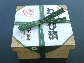 本手造りわさび漬 110g 静岡県産 伊豆産 天城産 山本食品 冷蔵便 仕入商品