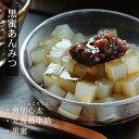 「伊豆河童」の-あんみつ- スイーツ 和菓子 あんみつの原料はところてんと同じ天草 お取り寄せあんみつギフト 餡蜜セット 伊豆ところてんで作った asu