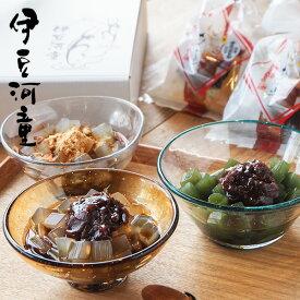 ギフト あんみつ 6個 餡蜜 セット 送料無料 和菓子 お取り寄せ プレゼント asu