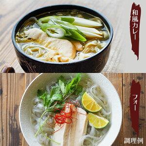 和風カレーフォーこんにゃく麺
