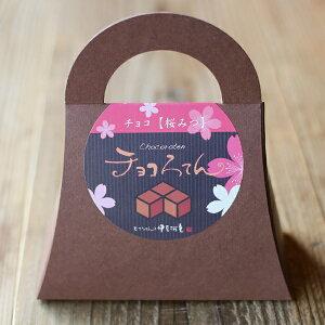 春限定チョコろてん桜みつヘルシースイーツローカロリーデザートちょころてんプチギフト記念品お返しasu