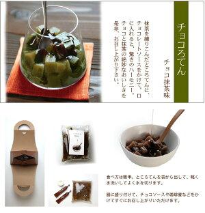チョコ抹茶味食べ方は簡単水をよく切ってソースをかけて