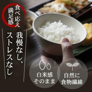 食のプロが認めるこんにゃく米