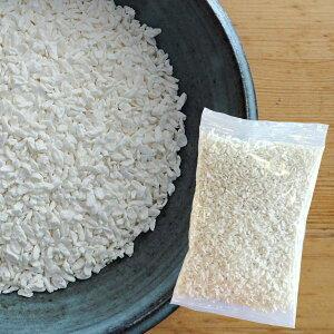 糖質50%カットこんにゃく米30袋1か月乾燥糖質制限糖質オフこんにゃくごはんダイエット米乾燥こんにゃく米無農薬健康的なおいしい簡単カロリーオフマンナンヒカリではありませんasu