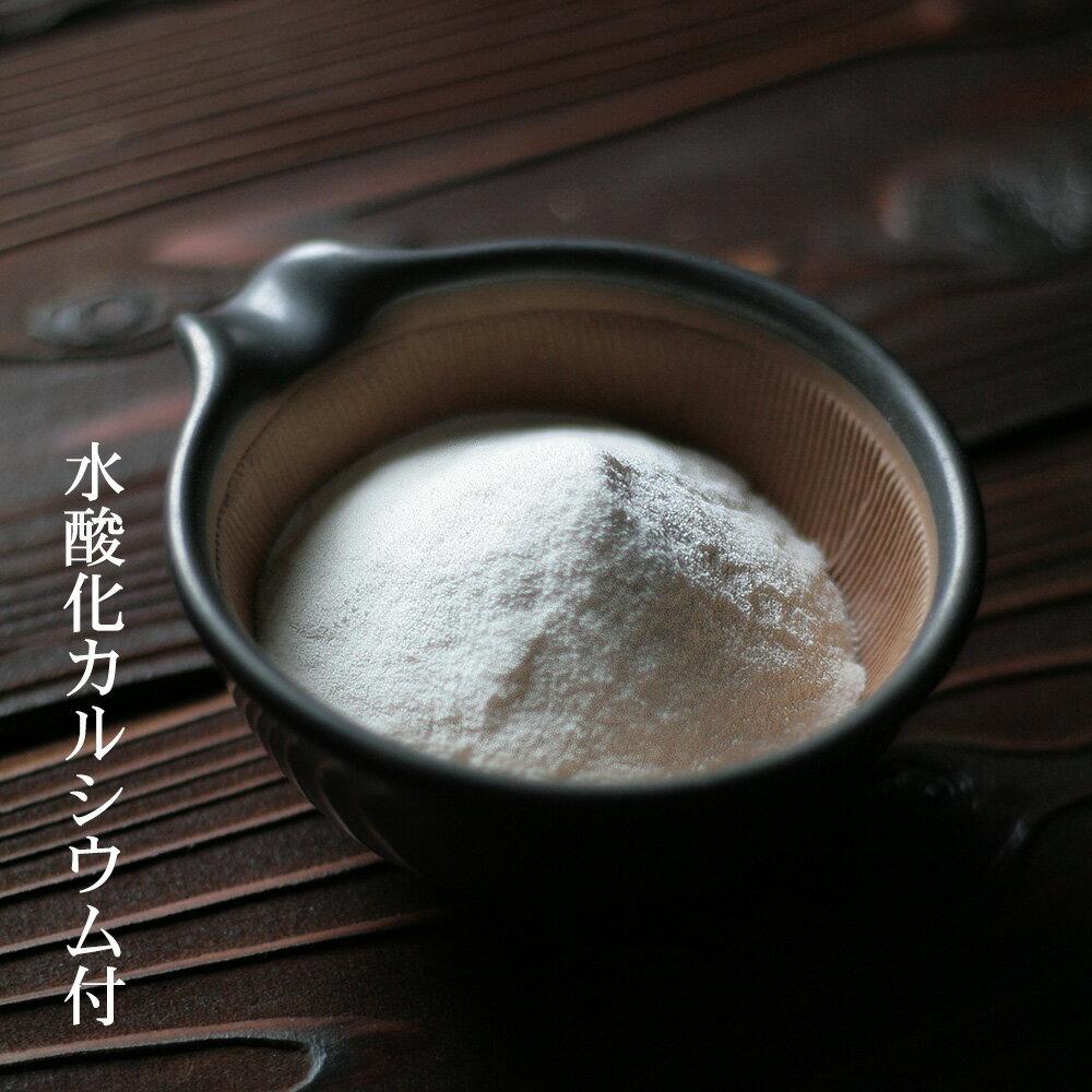 【ポスト投函便送料無料】 こんにゃく粉  80g 水酸化カルシウム付き ※ おからこんにゃく も こんにゃく粉 で簡単に作れます。