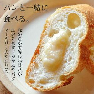 パンにぬって