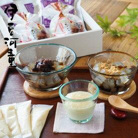 敬老の日 ギフトにも あんみつ 甘酒 使い切小分けタイプ 米麹と米で作ったノンアルコール甘酒 送料無料 砂糖不使用 asu