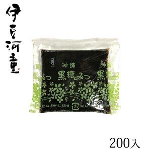 【沖縄産黒糖使用 黒蜜】業務用 200入り ところてん・あんみつ用たれ ところてん1食用の黒蜜ところてん蜜です 小袋