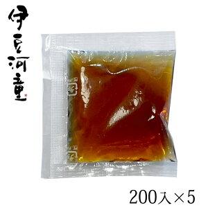【梅だれ】業務用 600入り ところてん用たれ 小袋
