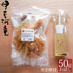 ところてん作りキット(天草50gと木製てん突きセット)伊豆天草100%